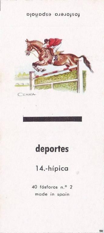 Собирание спичечных этикеток 50 сантимов 1992 цена